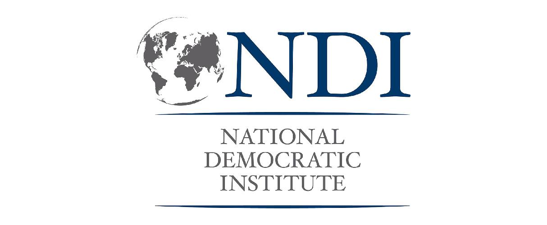 Ազգային ժողովրդավարական ինստիտուտ