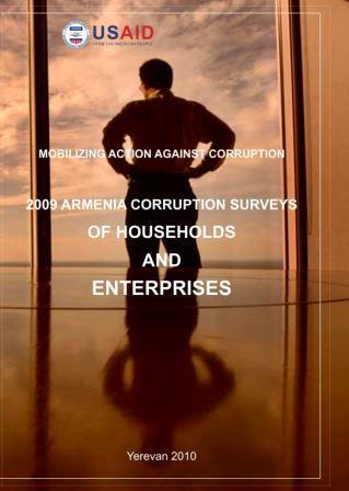 2009 Armenia Corruption Survey of Households and Enterprises