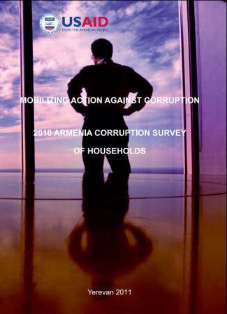 2010 Armenia Corruption Survey of Households and Enterprises