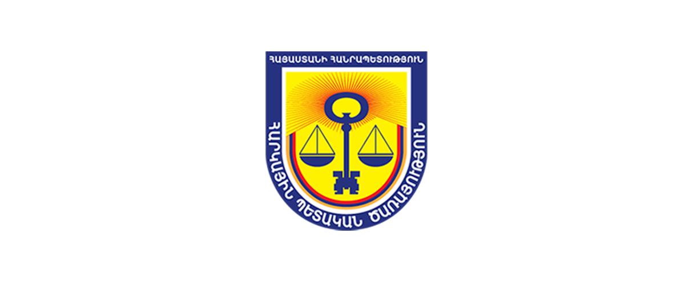 State Revenue Committee (SRC) of the Republic of Armenia